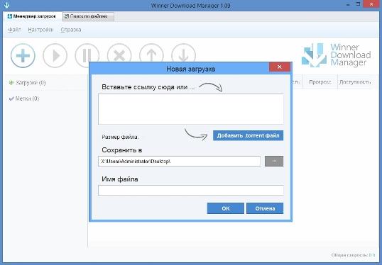 download kundenorientierung durch telearbeit potentiale und